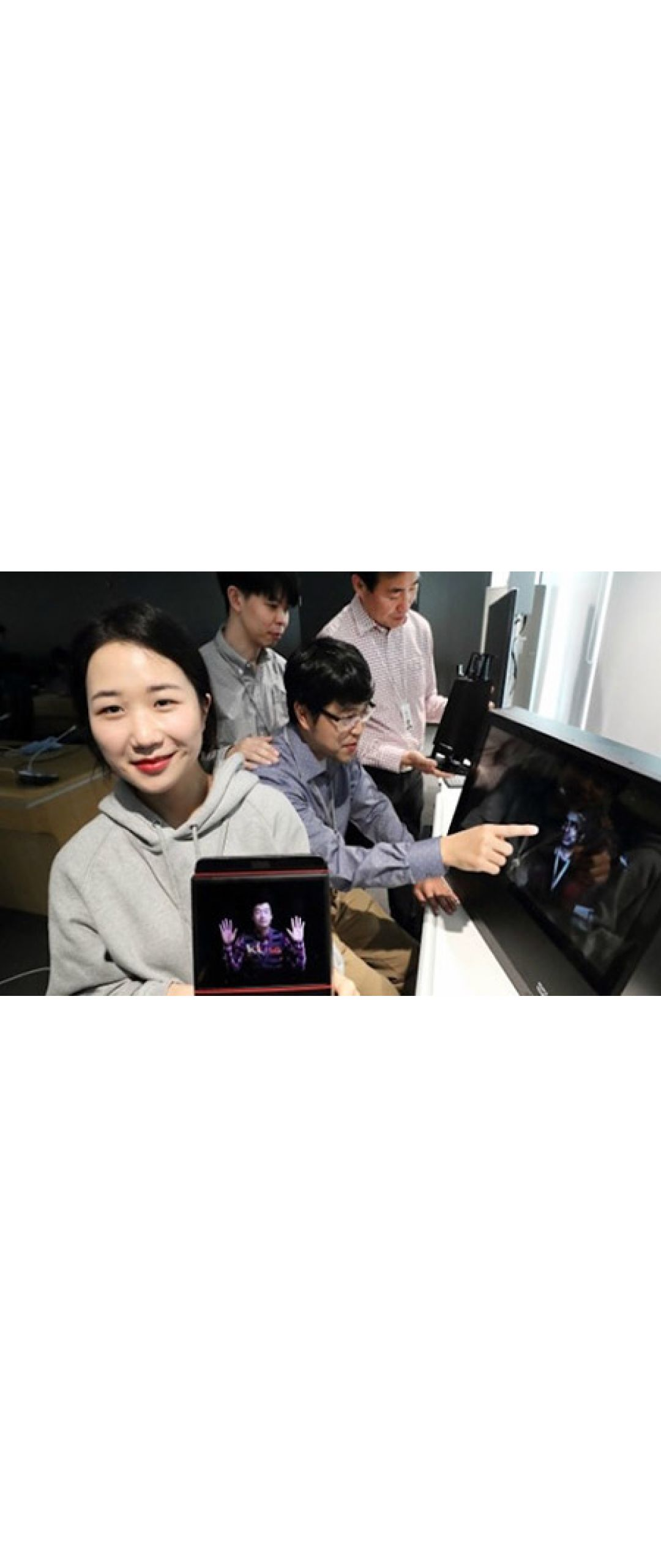 Se realiza la primera videollamada 5G con hologramas 3D de la historia